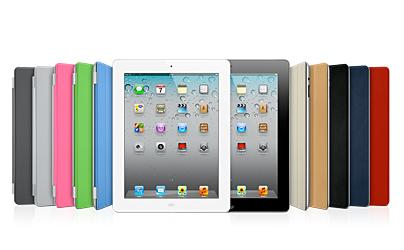Wann kommt das iPad3?